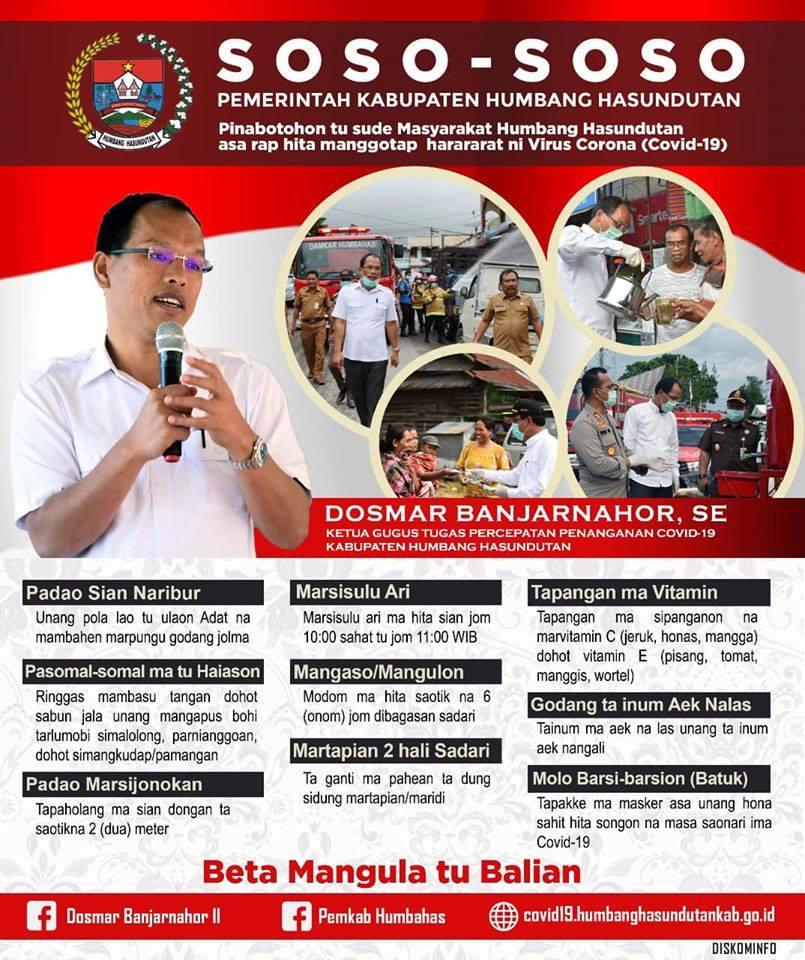 Soso-soso Pemerintah Kabupaten Humbang Hasundutan